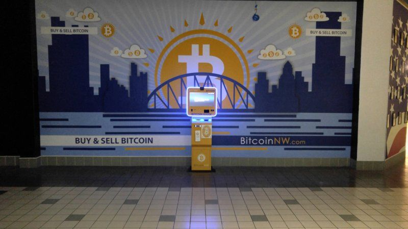 The Shoppes at Gateway Mall - BitcoinNW