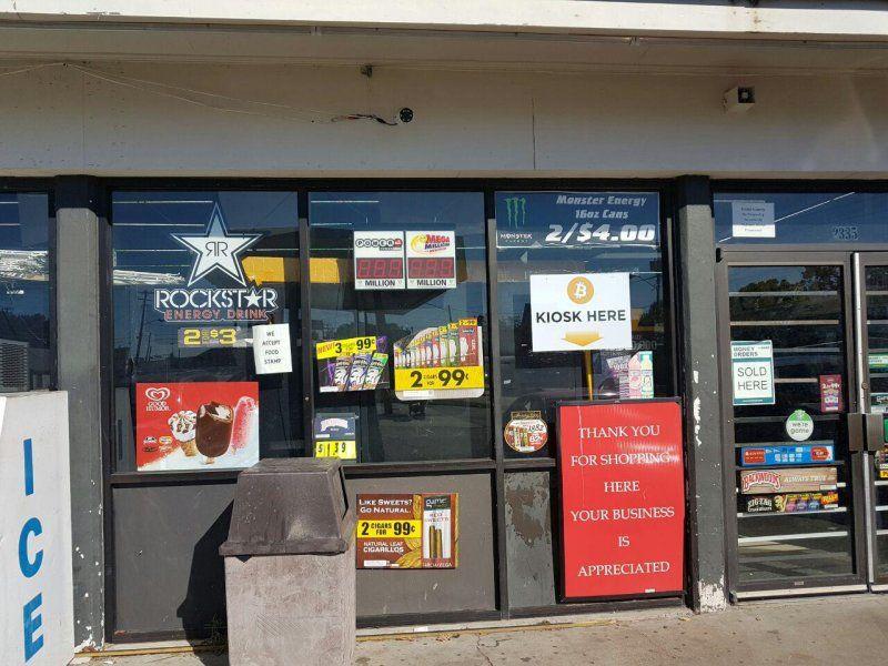 Citgo Gas Station - Azalea Garden Rd - Bitexpress 2