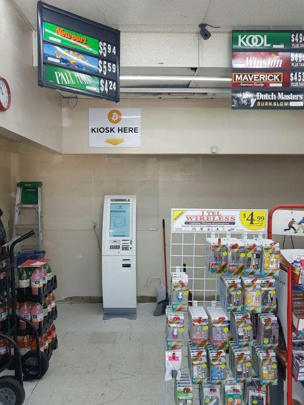 Citgo Gas Station - Azalea Garden Rd - Bitexpress 1