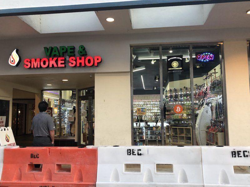 Vape and Smoke Clematis - Cryptobase