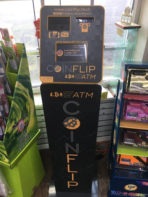 IC Tobacco & Vape - CoinFlip Bitcoin ATMs 1
