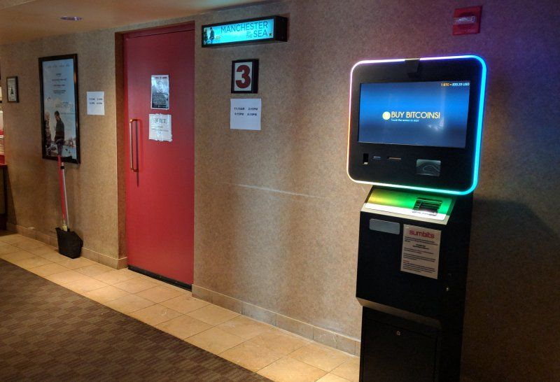 Chase Park Plaza Cinemas - Sumbits