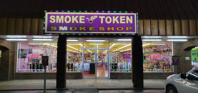 Smoke Token Smoke Shop - CoinFlip Bitcoin ATMs