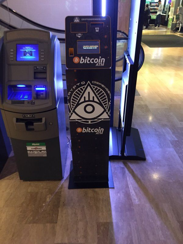 Water Tower Place  - Rear  Lobby - Crypto Dispensers Bitcoin ATMs