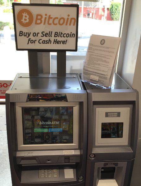 Shell Gas Station - Virtual ATM LLC 1