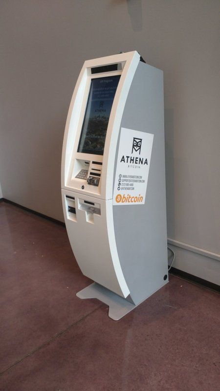 The Maxwell - Athena Bitcoin
