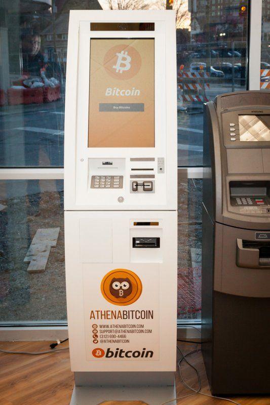 Wireless Connection - Athena Bitcoin 1
