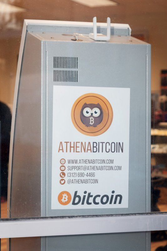 Wireless Connection - Athena Bitcoin 2