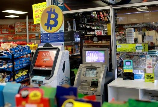 Net Supermarket - CoinCloud
