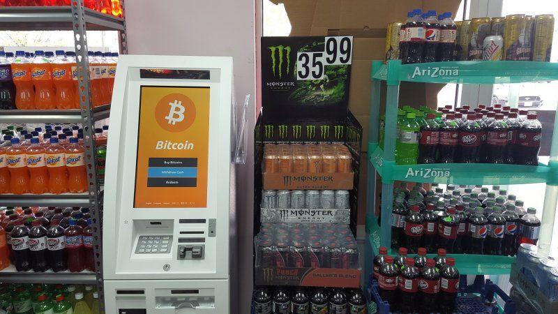 Quick Stop Beverage - Black Frog Blockchain Ventures LLC 1