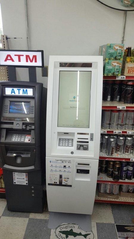 Quick Mart - RockItCoin ATM