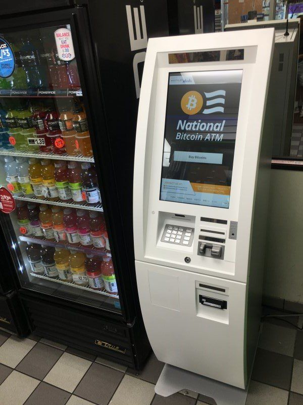 Mobil - National Bitcoin ATM 1