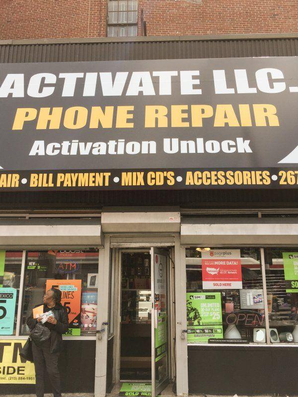 Activate LLC - Athena Bitcoin