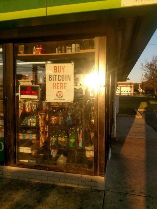 Save More Gas Station - Bitcoin of America