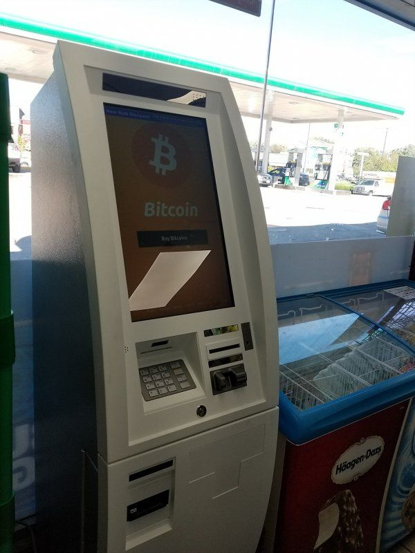 BP Gas - Black Frog Blockchain Ventures LLC 1