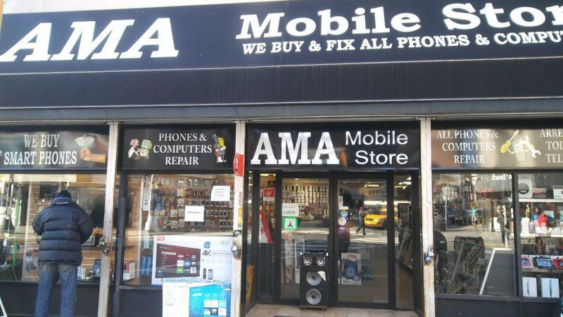 AMA Mobile - Pay DEPOT LLC