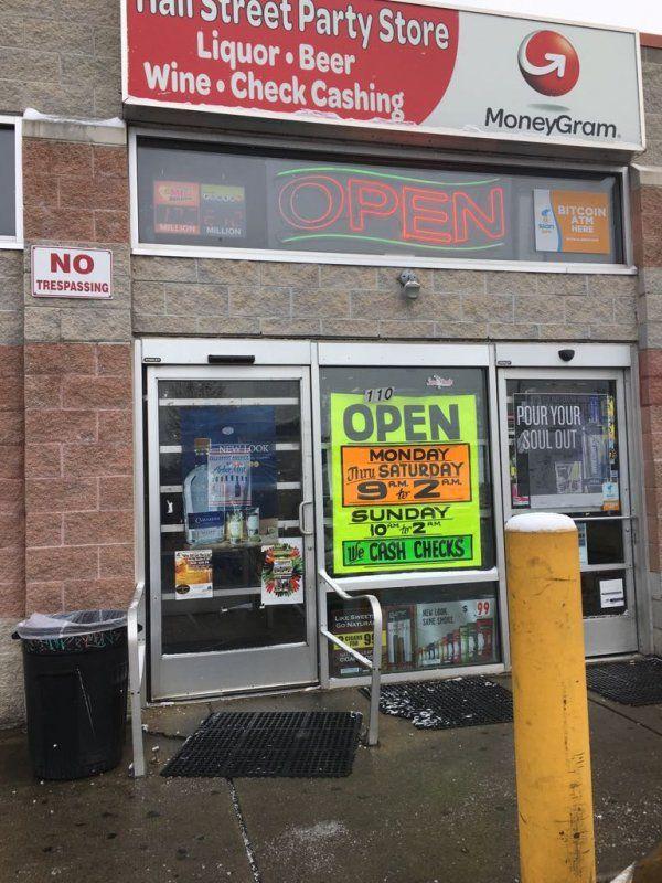 Hall Street Party Store - Slon BTM LLC