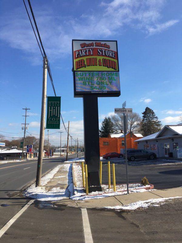 West Main Party Store - Slon BTM LLC