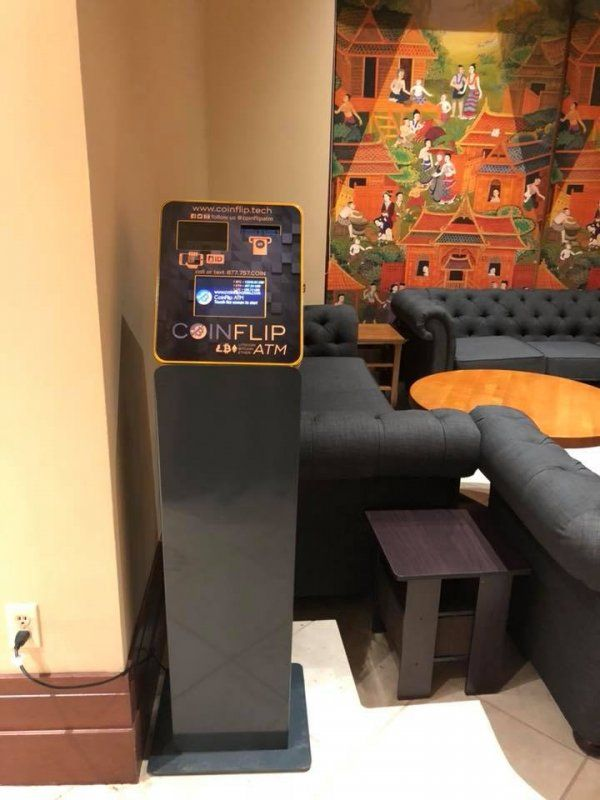 Lotus of Siam - CoinFlip Bitcoin ATMs 1