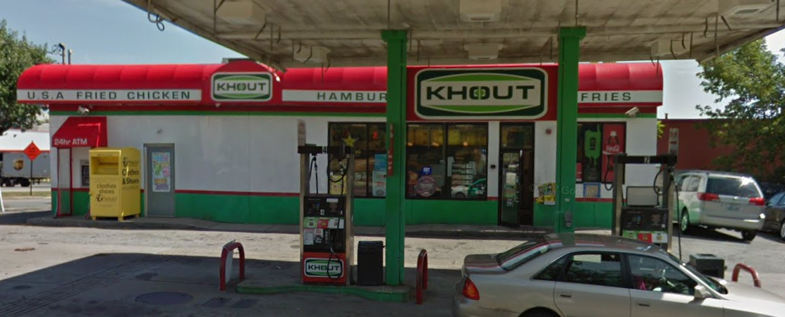 Khout Gas & Food - Coinsource