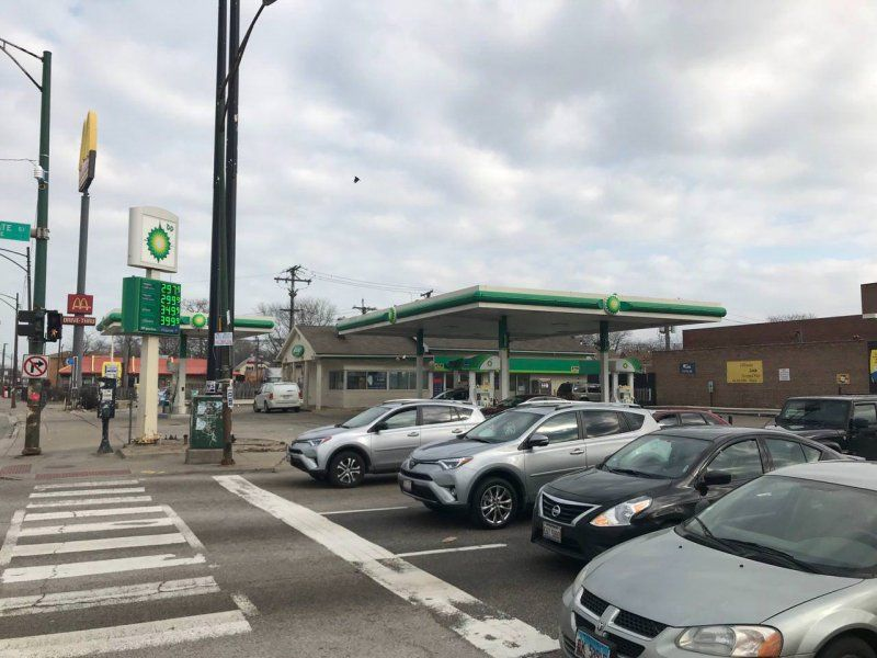87th St & Dan Ryan - BP Gas Station - GetCoins