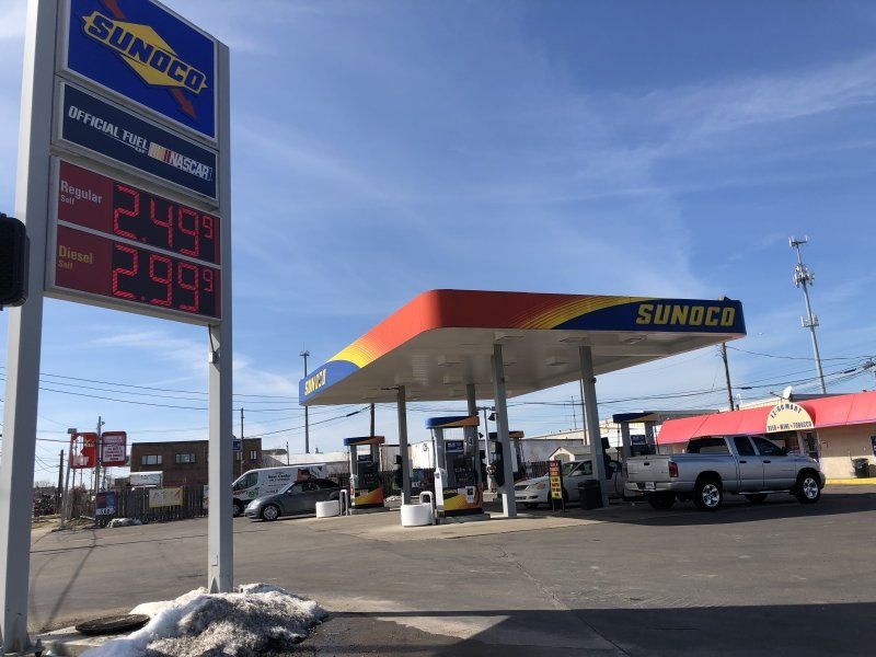 Outerbelt Fwy & State Rd - Sunoco Gas Station - GetCoins