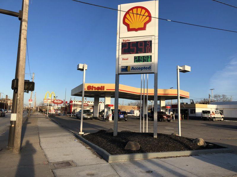 30th & Carnegie - Shell Gas Station - GetCoins