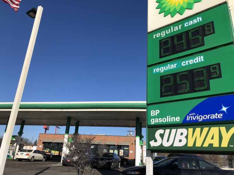 Grand River & Southfield - BP Gas Station - GetCoins