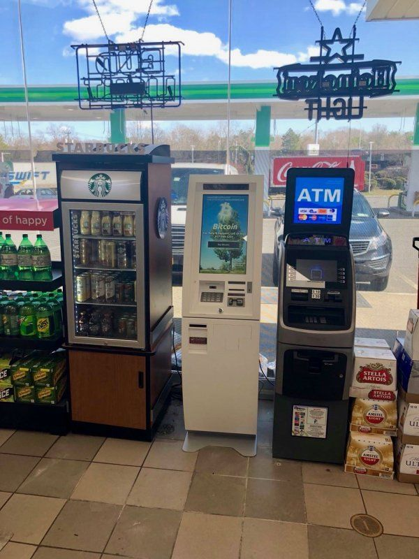 BP Gas Station - Cottonwood Vending 1