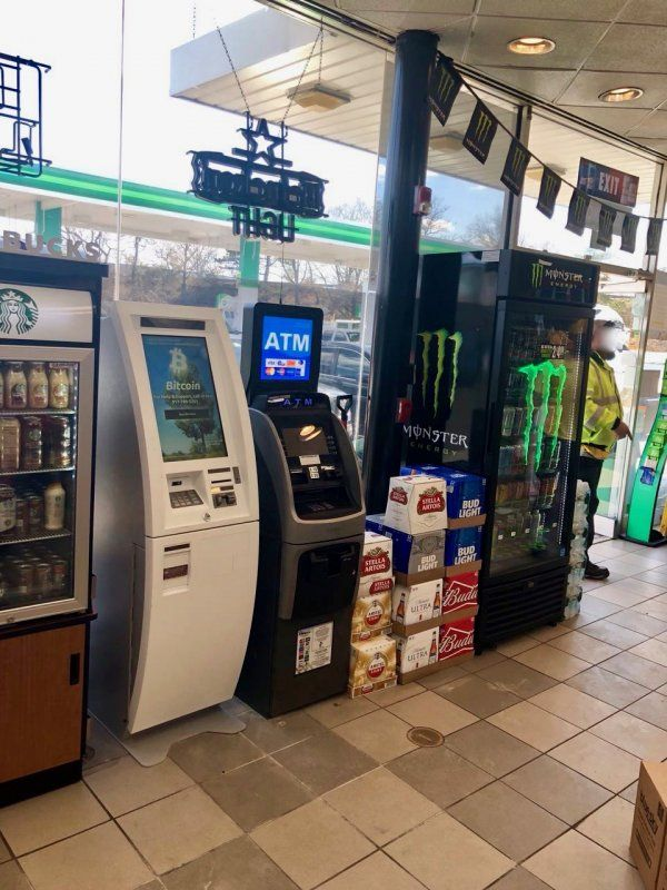BP Gas Station - Cottonwood Vending 3