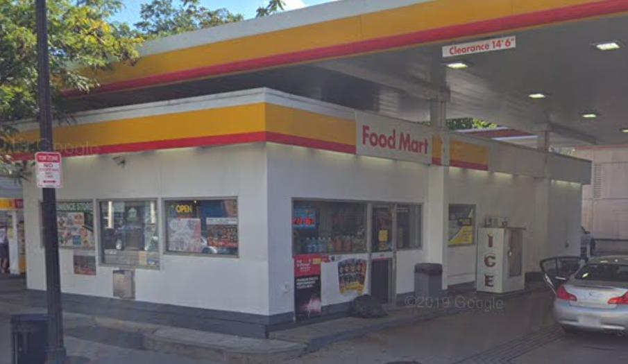 Shell - Tremont Street - BitPickup